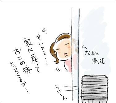f:id:guchi35sai:20170524181939j:plain