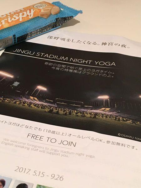 f:id:guchi35sai:20170526235850j:plain