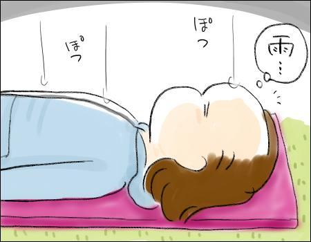 f:id:guchi35sai:20170527170308j:plain