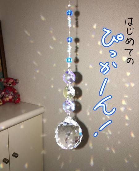f:id:guchi35sai:20170530113952j:plain