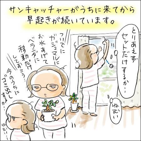 f:id:guchi35sai:20170530131948j:plain