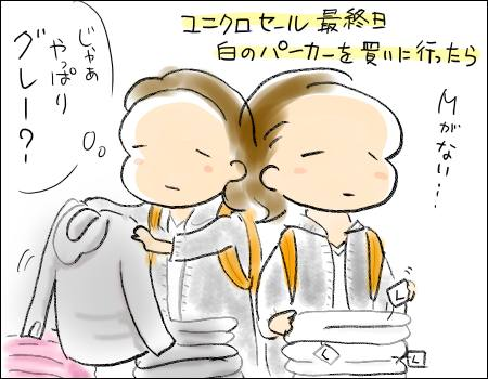 f:id:guchi35sai:20170602161710j:plain