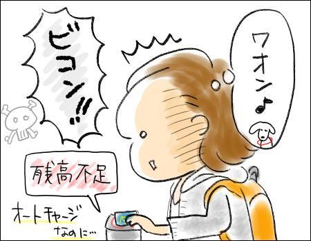 f:id:guchi35sai:20170603164559j:plain