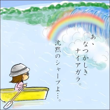 https://cdn-ak.f.st-hatena.com/images/fotolife/g/guchi35sai/20170607/20170607170741.jpg