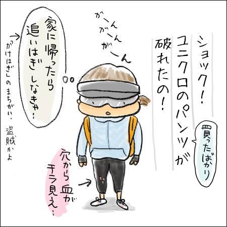 f:id:guchi35sai:20170611164120j:plain