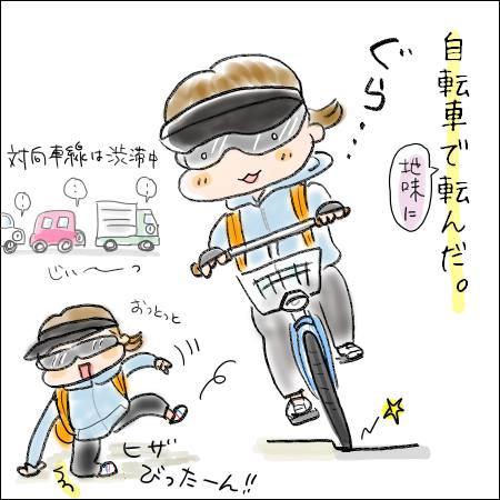 f:id:guchi35sai:20170611170506j:plain