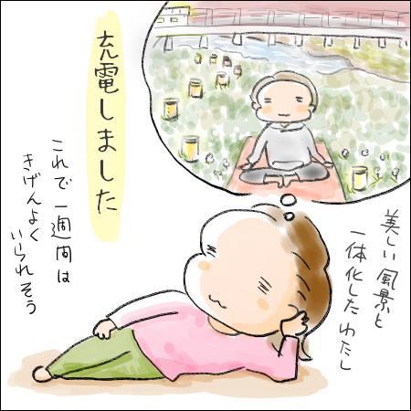 f:id:guchi35sai:20170620122144j:plain