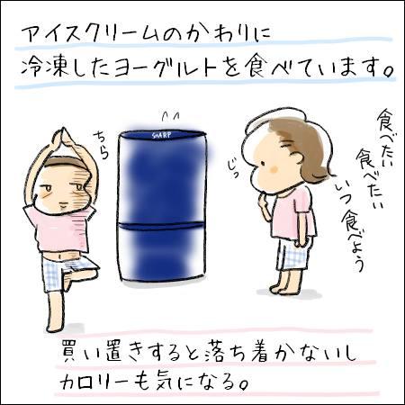 f:id:guchi35sai:20170623192059j:plain