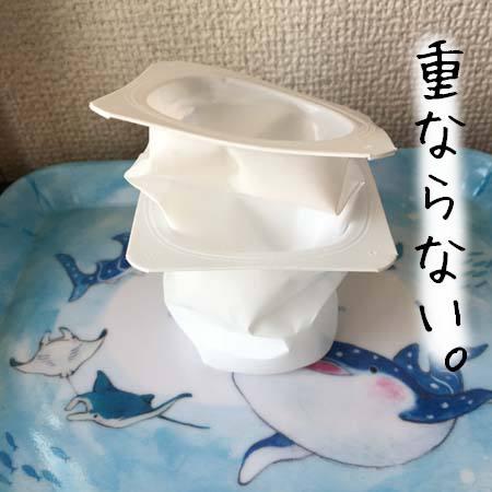 f:id:guchi35sai:20170623194009j:plain