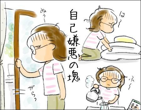 f:id:guchi35sai:20170627133013j:plain