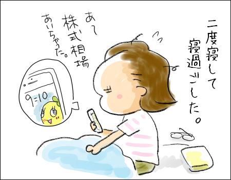 f:id:guchi35sai:20170627133629j:plain