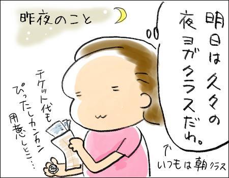 f:id:guchi35sai:20170628124500j:plain
