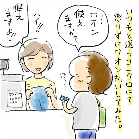 f:id:guchi35sai:20170630193042j:plain