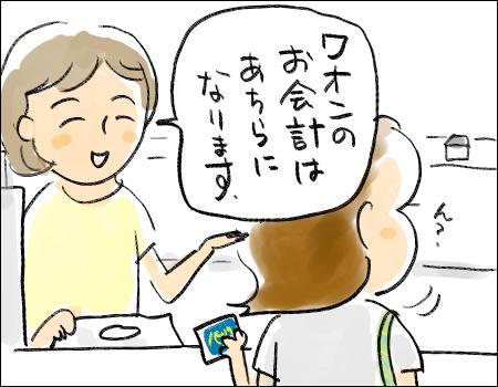 f:id:guchi35sai:20170630193621j:plain