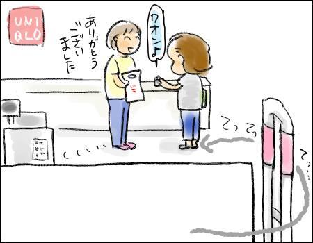 f:id:guchi35sai:20170630193754j:plain