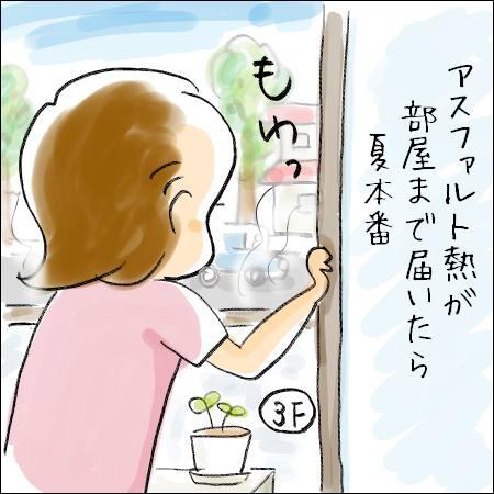 f:id:guchi35sai:20170703125252j:plain
