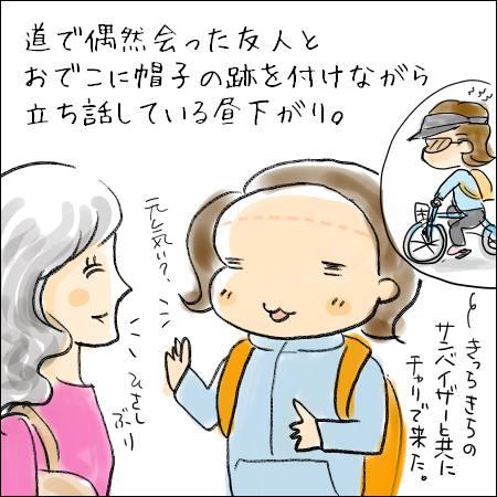 f:id:guchi35sai:20170704110231j:plain