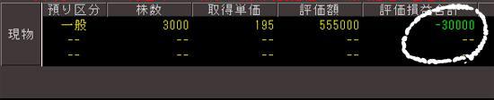 f:id:guchi35sai:20170711181832j:plain