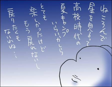 f:id:guchi35sai:20170714182626j:plain