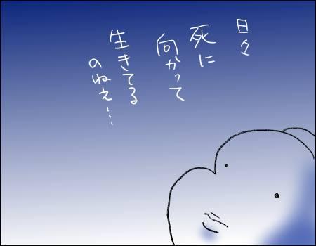 f:id:guchi35sai:20170714182810j:plain