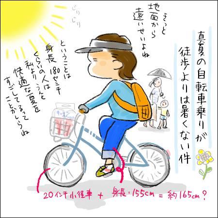 f:id:guchi35sai:20170717162725j:plain