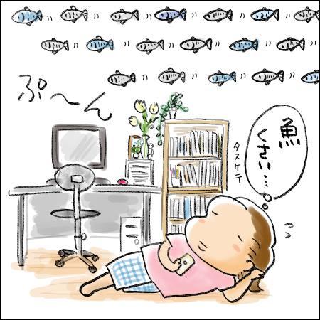 f:id:guchi35sai:20170726171518j:plain