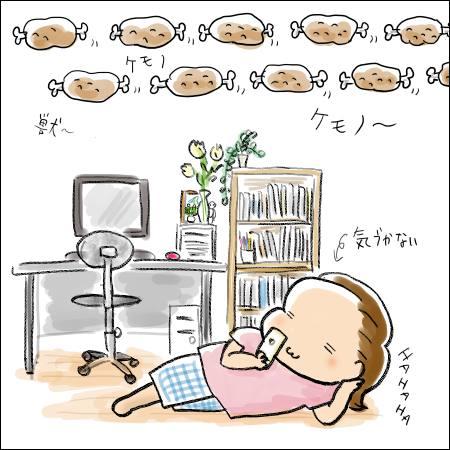f:id:guchi35sai:20170726211842j:plain