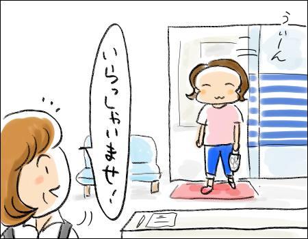 f:id:guchi35sai:20170729203029j:plain