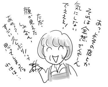 f:id:guchi35sai:20170729222454j:plain