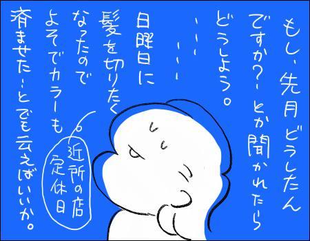 f:id:guchi35sai:20170730093320j:plain
