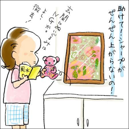 f:id:guchi35sai:20170801174050j:plain