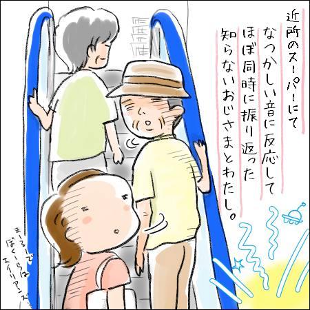 f:id:guchi35sai:20170807174035j:plain