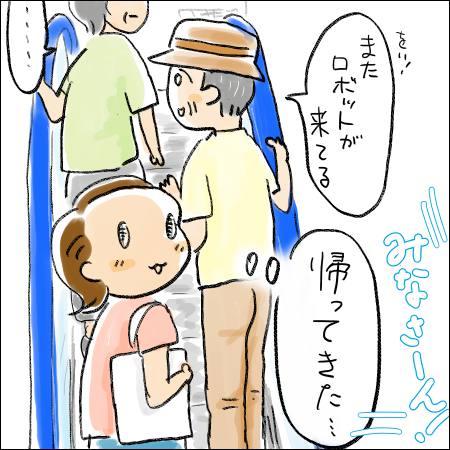 f:id:guchi35sai:20170807174053j:plain