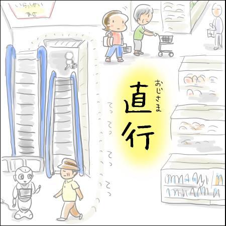 f:id:guchi35sai:20170808104434j:plain
