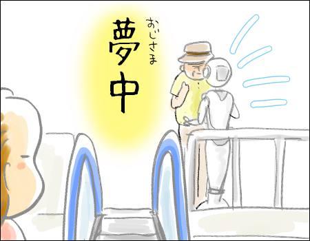 f:id:guchi35sai:20170808104451j:plain