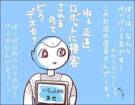 f:id:guchi35sai:20170810080208j:plain