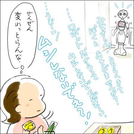 f:id:guchi35sai:20170810081959j:plain