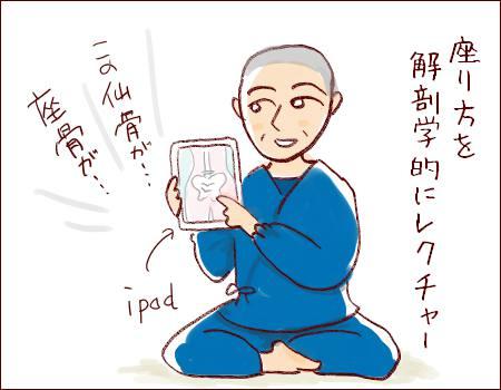 f:id:guchi35sai:20170815175100j:plain