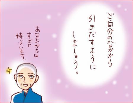 f:id:guchi35sai:20170815180709j:plain