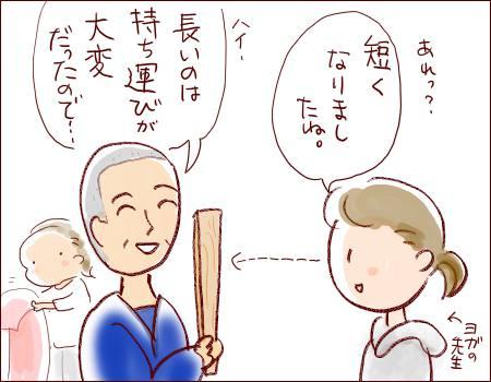 f:id:guchi35sai:20170817171727j:plain