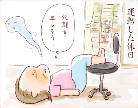 f:id:guchi35sai:20170821175310j:plain