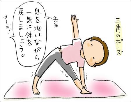 f:id:guchi35sai:20170823103827j:plain