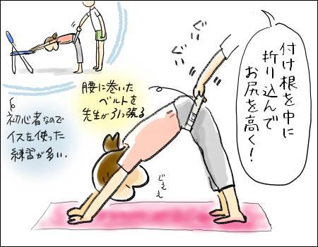 f:id:guchi35sai:20170825122457j:plain