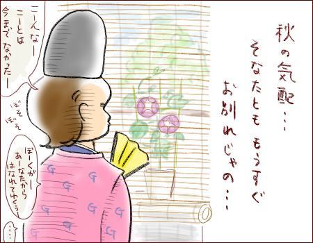 https://cdn-ak.f.st-hatena.com/images/fotolife/g/guchi35sai/20170903/20170903163823.jpg