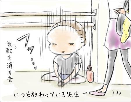 f:id:guchi35sai:20170907225336j:plain