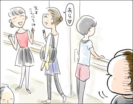 f:id:guchi35sai:20170907225542j:plain