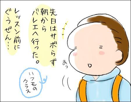 f:id:guchi35sai:20170912192654j:plain