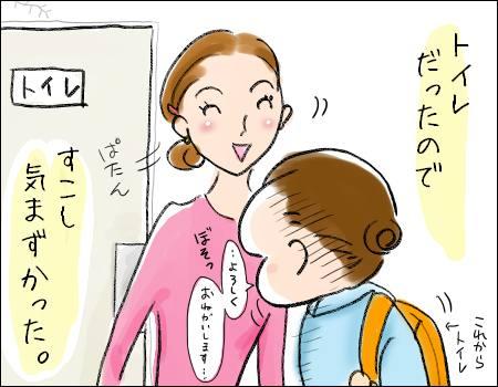 f:id:guchi35sai:20170912200725j:plain
