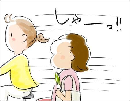 f:id:guchi35sai:20170921205338j:plain