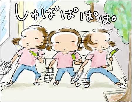 f:id:guchi35sai:20170921205538j:plain